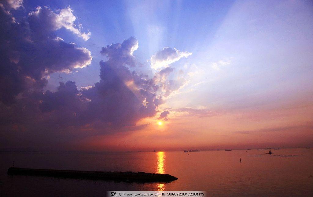 晚霞 霞光 日落 光芒 海边 傍晚 海景 风景图片 自然风景 自然景观