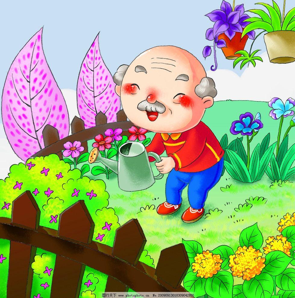 花园 动漫人物