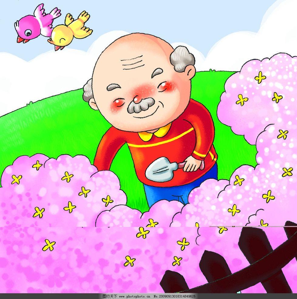 儿童图书 爷爷 白花 动漫人物 动漫动画 设计 300dpi jpg