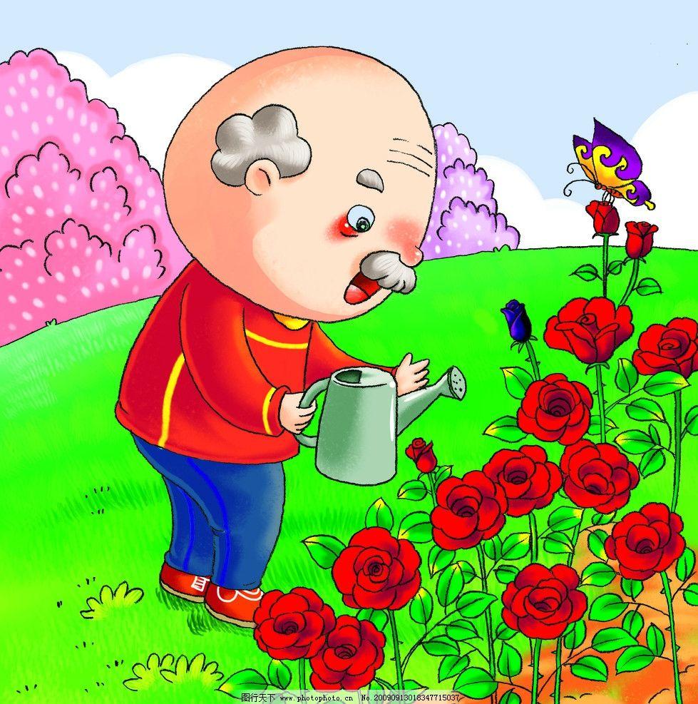 红花 动漫人物