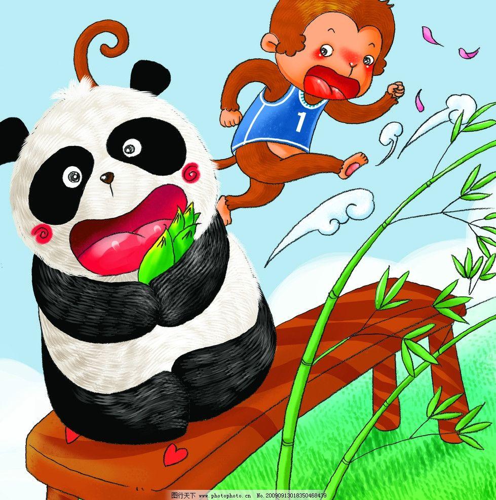 儿童图书 熊猫 小猴子 竹子 动漫人物 动漫动画 设计 300dpi jpg