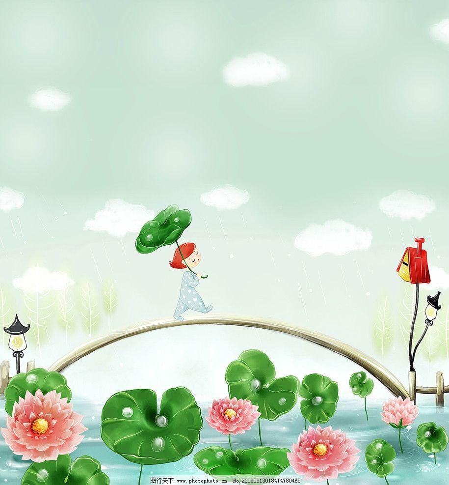 雨荷 荷花 荷叶 桥 灯 莲花 池塘 小孩子 白云 风景漫画 动漫动画