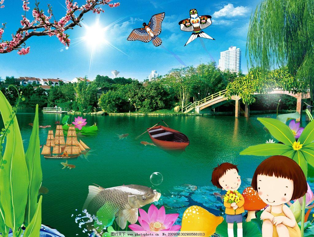 湖边风景图片
