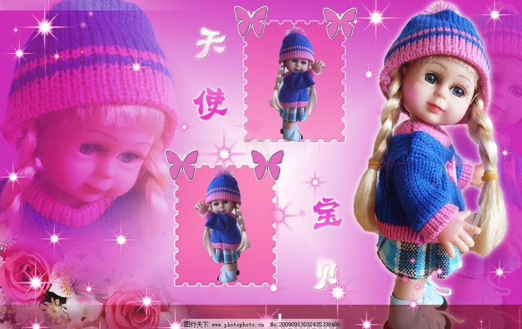 天使宝贝1 可爱模板 紫色 唯美 儿童 写着模板 儿童摄影模板 源文件