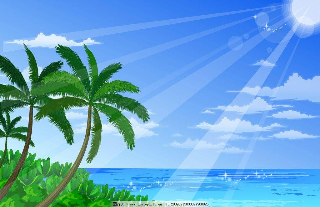 夏天风景素材图片