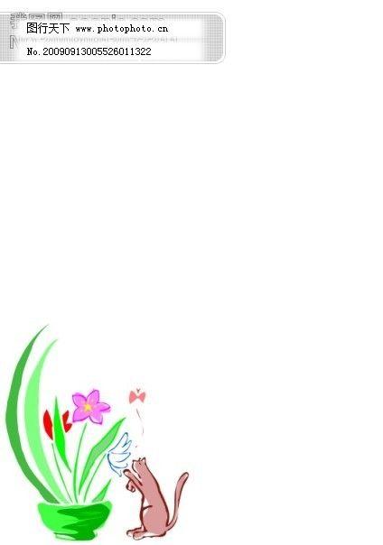 ppt 背景 背景图片 边框 模板 设计 矢量 矢量图 素材 相框 424_604
