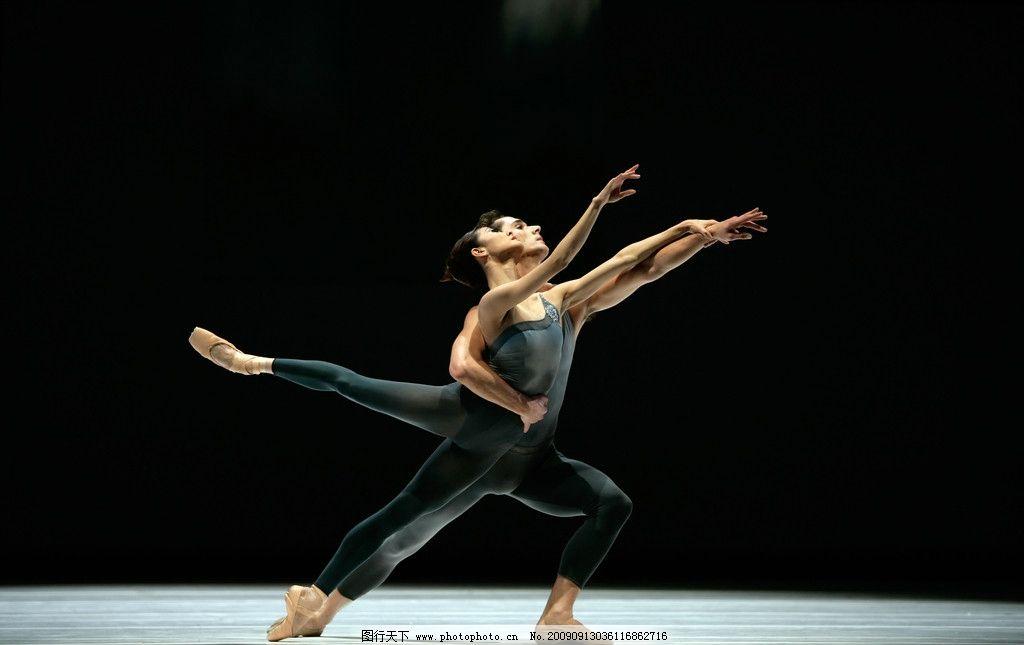 舞蹈 动作 芭蕾 优美 双人舞 合作 职业人物 人物图库 摄影 300dpi