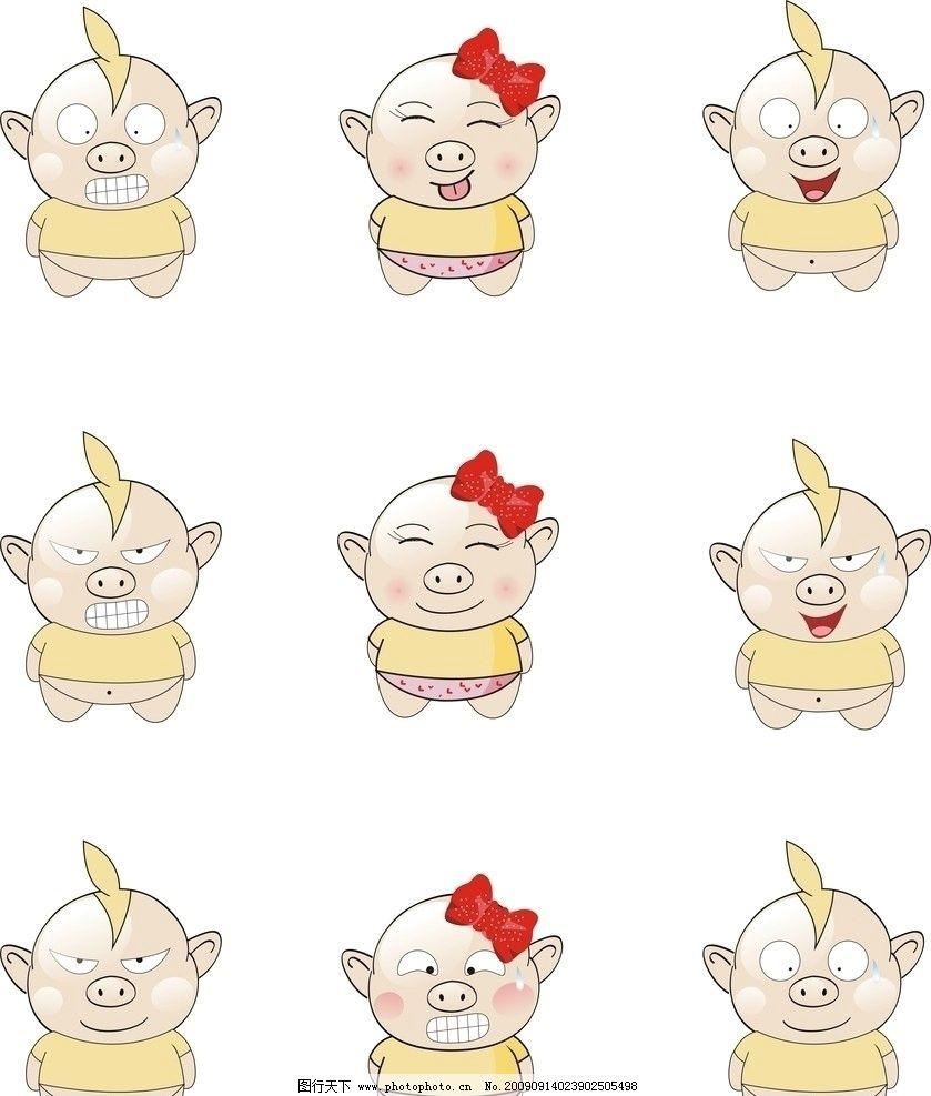 卡通小猪 动漫 矢量 可爱
