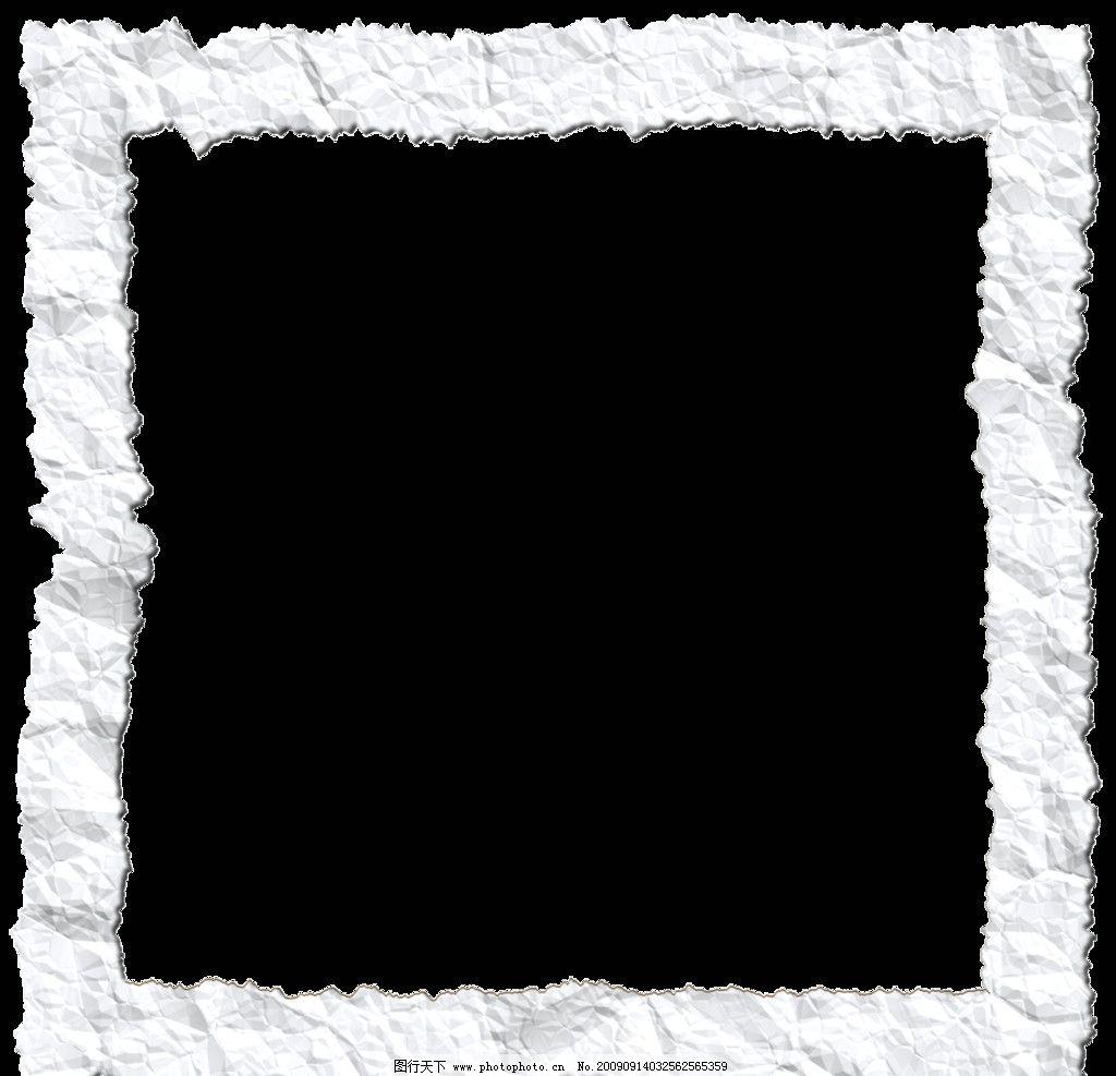 手撕纸张折皱框 照片 边框 psd 自创照片边框 相框模板 摄影模板 源