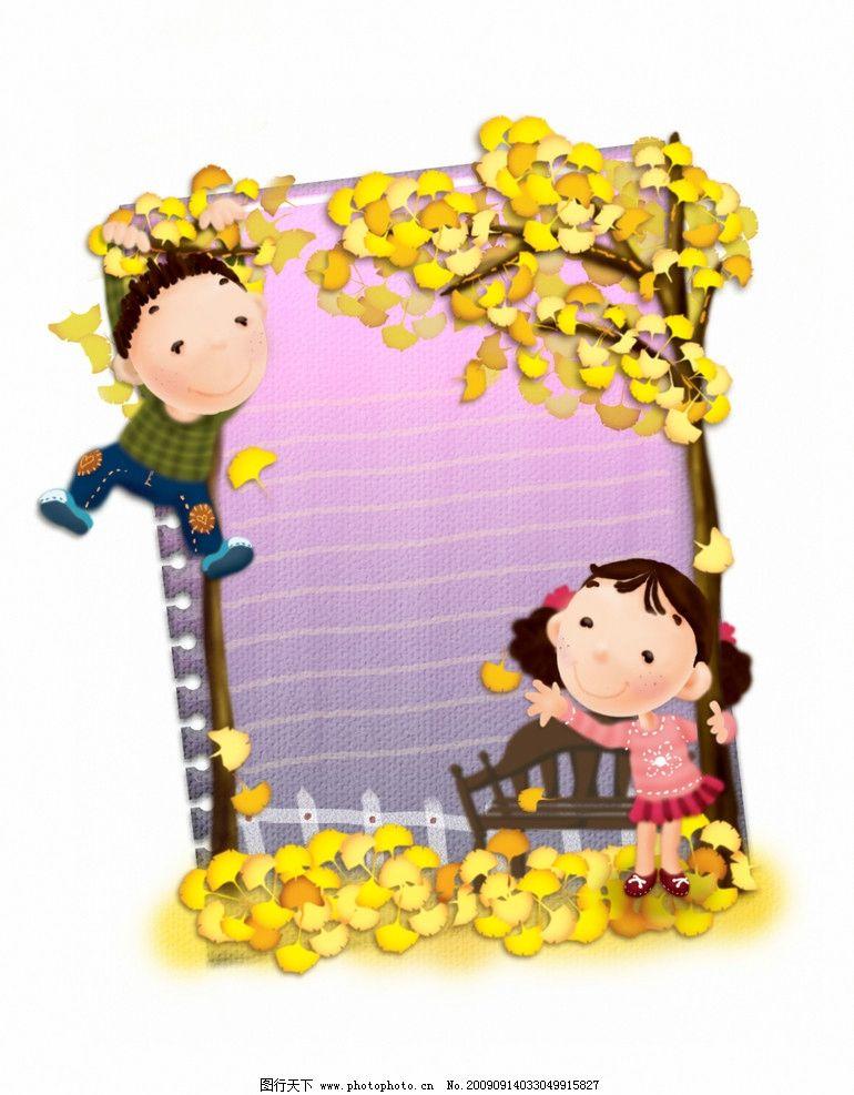 卡通海报 儿童 娃娃 可爱 相框 调皮的孩子 玩耍 海报模板 幼儿园素材