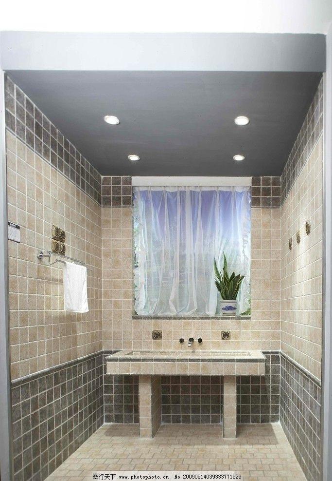 卫生间 洗手间 浴室 地板 瓷砖 欧式风格 室内摄影 摄影图库