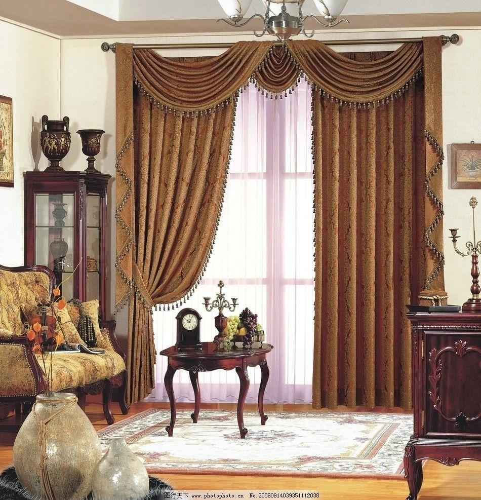 窗帘 家居 室内 现代 欧式 室内摄影 建筑园林