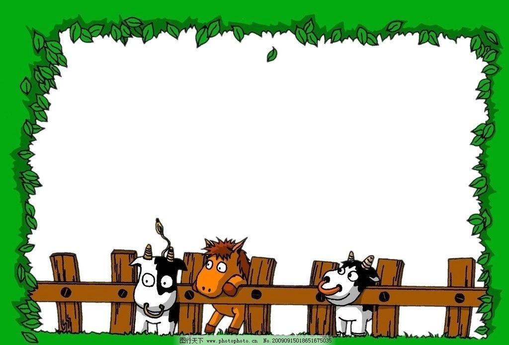 卡通边框 其他 动漫动画 设计 72dpi jpg