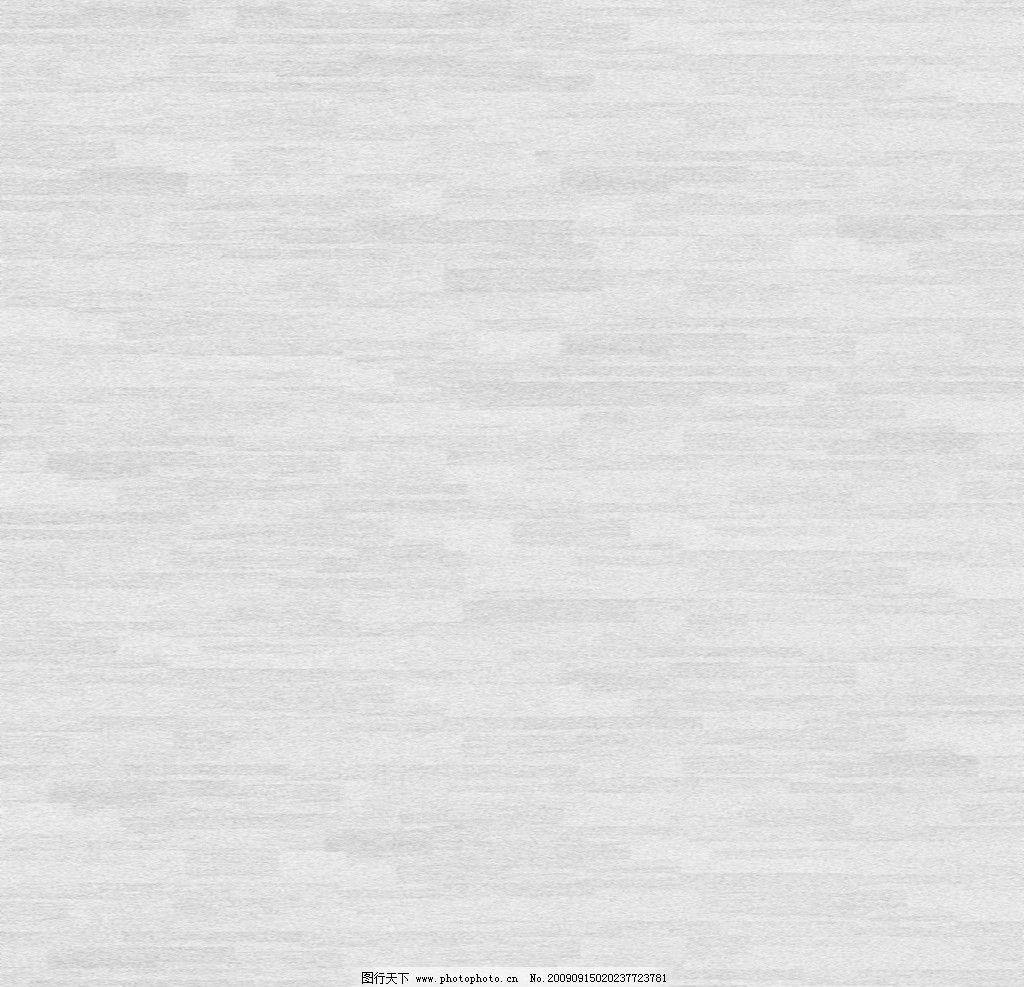 高像素木纹材质 纹理 贴图