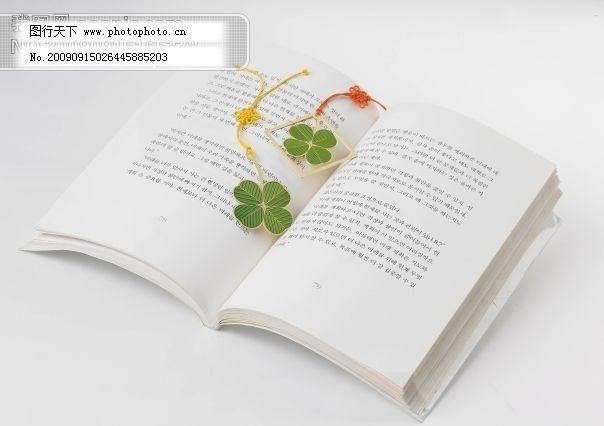 书签 书籍 书签 摄影图 生活百科图片素材|图片库|图库 家居生活 风景
