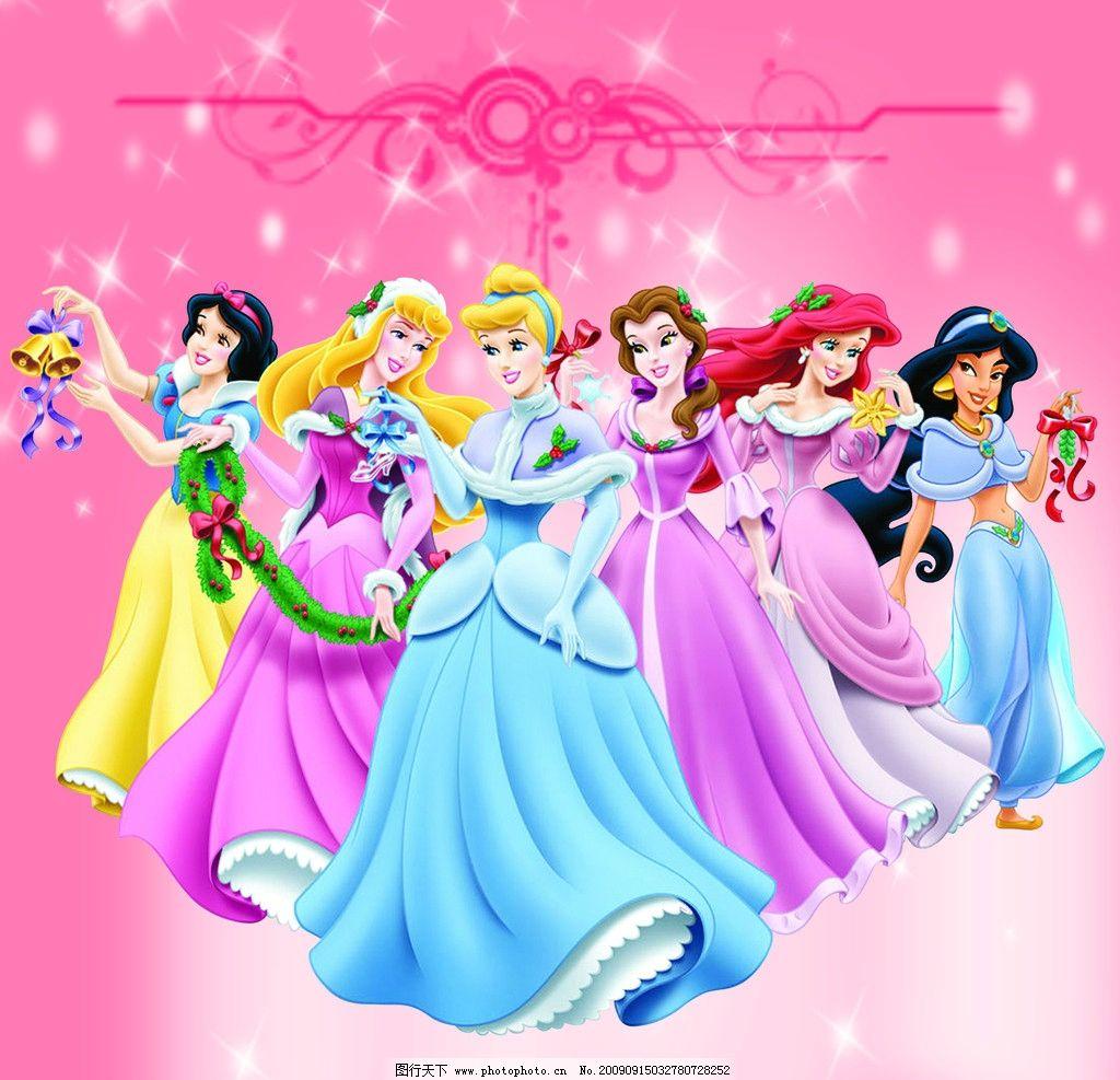 公主 卡通美女 迪斯尼图案 粉色背景 渲染效果 非主流图纹 星光