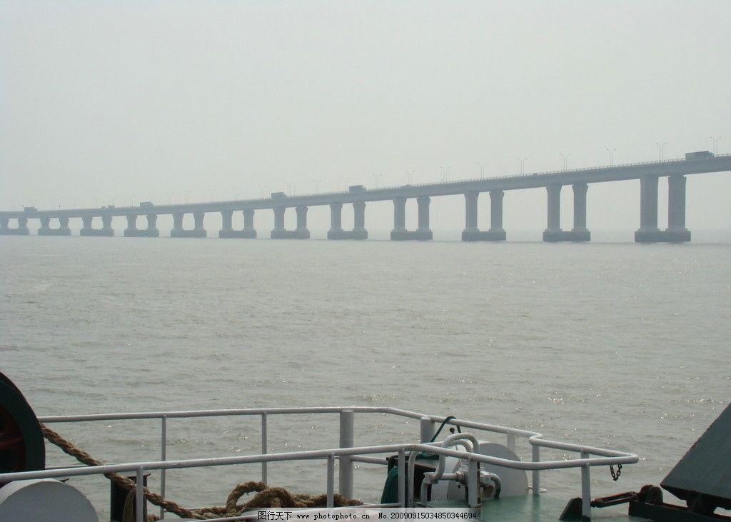 雄伟壮观的东海大桥图片