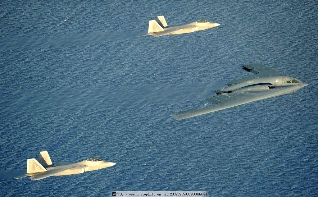 美国突袭军演 战斗机编队 b2轰炸机 f22 猛禽战斗机 联合军演 大海