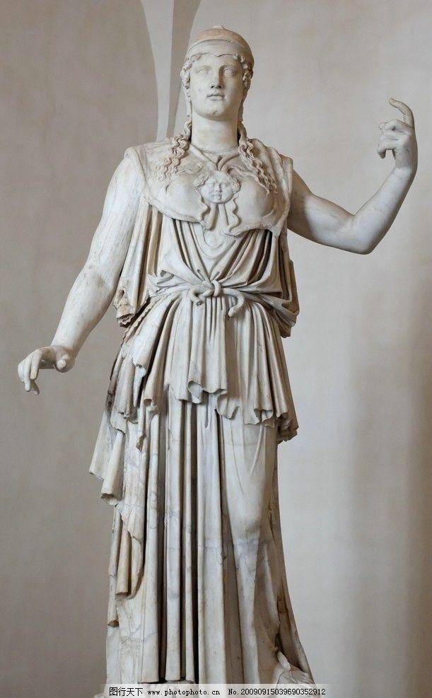 古希腊大理石雕像图片