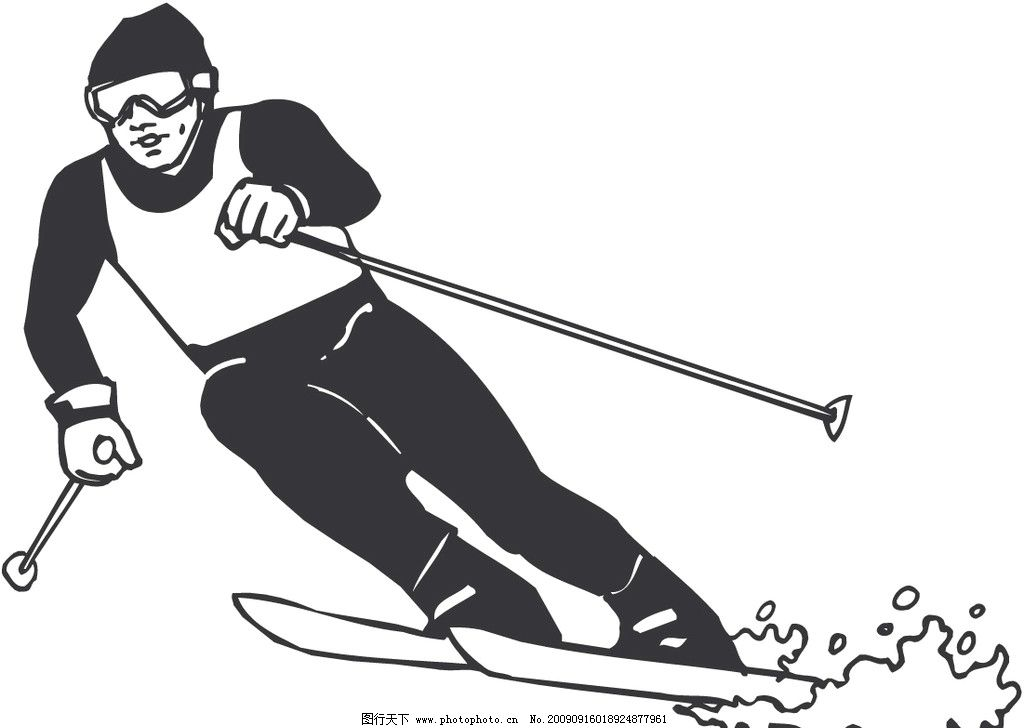 滑雪的人 体育运动 娱乐健身 人物 滑雪运动素材 文化艺术 矢量 eps