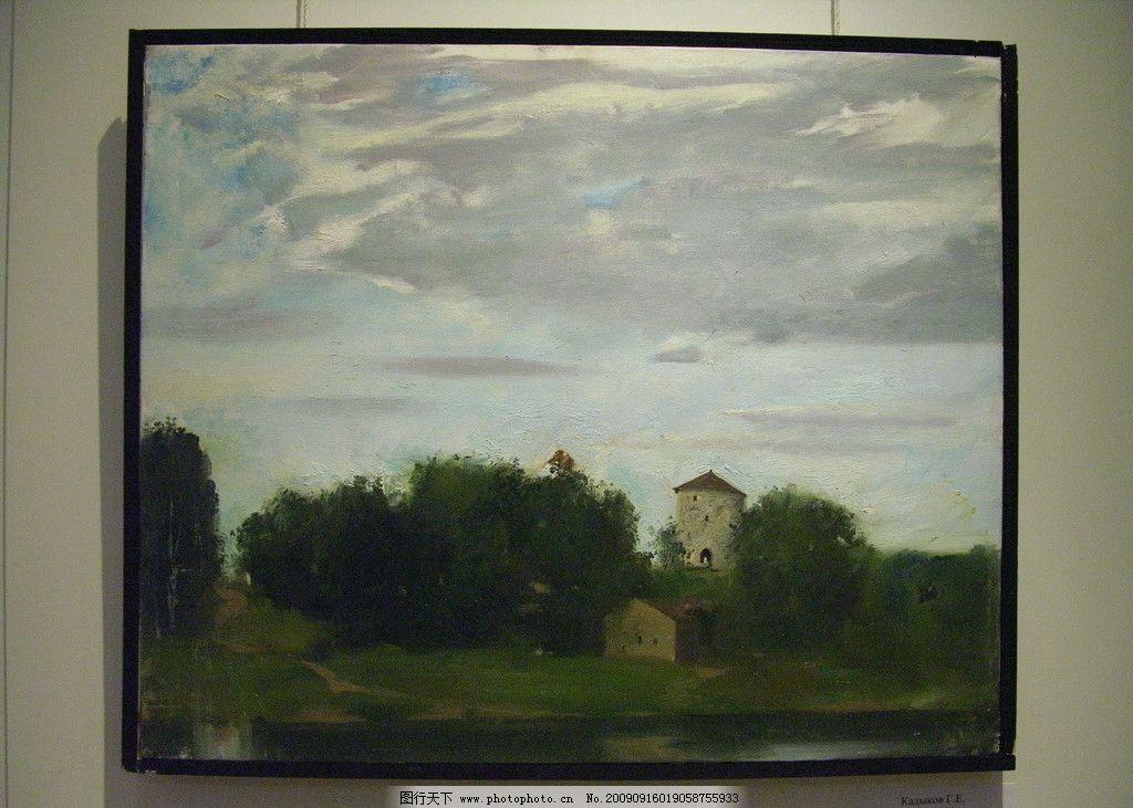 俄罗斯油画 列宾美院油画 列宾美术学院 油画风景 高清晰油画风景