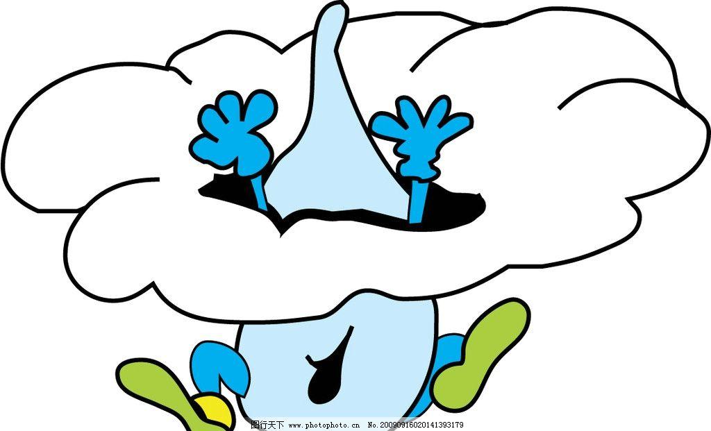 调皮的小雨点 雨天 卡通 漫画 可爱的小雨点 矢量天气设计素材 其他