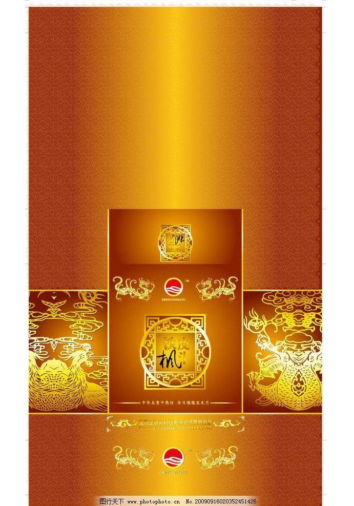 铁皮枫斗中草药包装设计图片