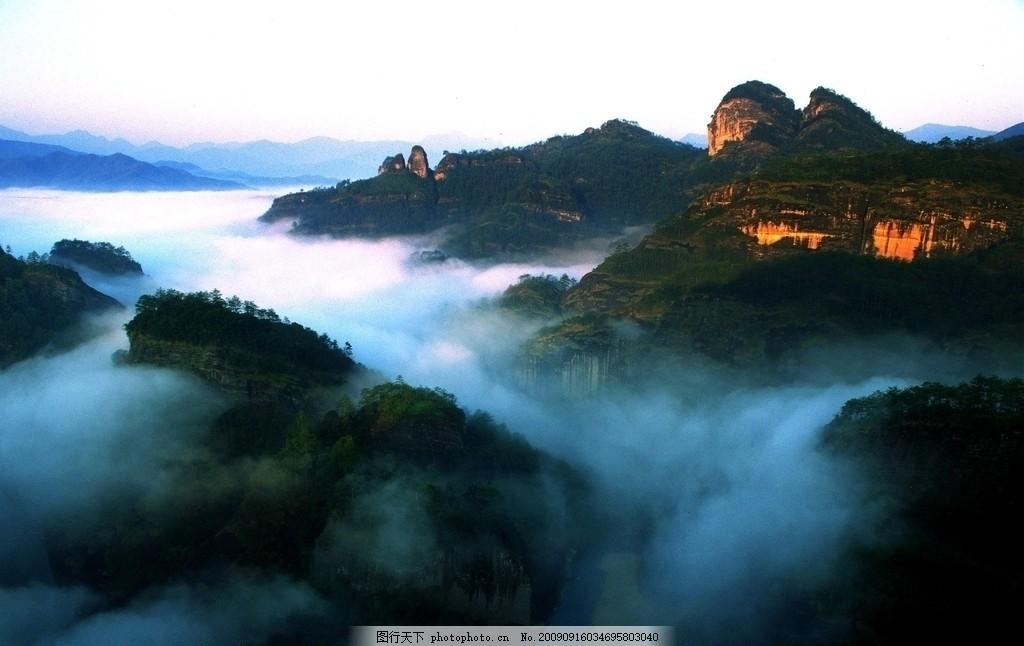 武夷山 武夷山风景区 云雾 山峰 风景名胜 自然景观 摄影 72dpi jpg