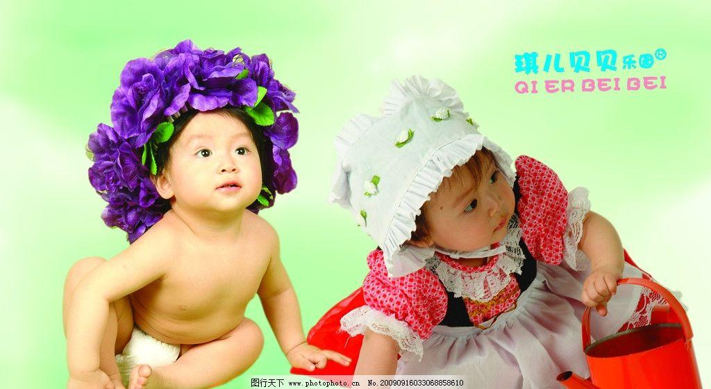 琪儿贝贝 童装 小可爱 小孩子 广告设计 psd分层素材 源文件 100dpi
