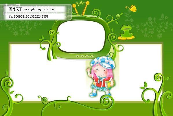 周岁纪念儿童摄影模板_儿童相册psd模板_儿童艺术照psd模板