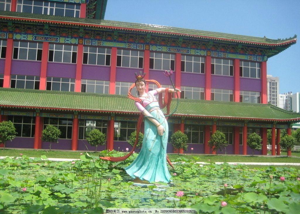 荷花仙子雕塑图片