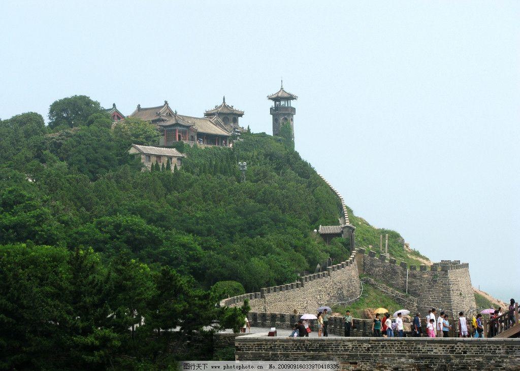 蓬莱阁 蓬莱仙境 风景 胜地 景点 山东 海滨 八仙过海 国内旅游 旅游