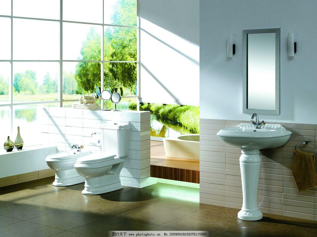 浴室 卫浴 马桶 浴缸 盆住