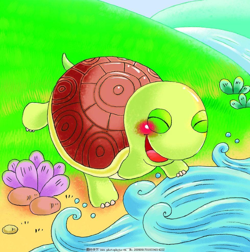 儿童图书 小乌龟 河流 动漫人物 动漫动画 设计 300dpi jpg