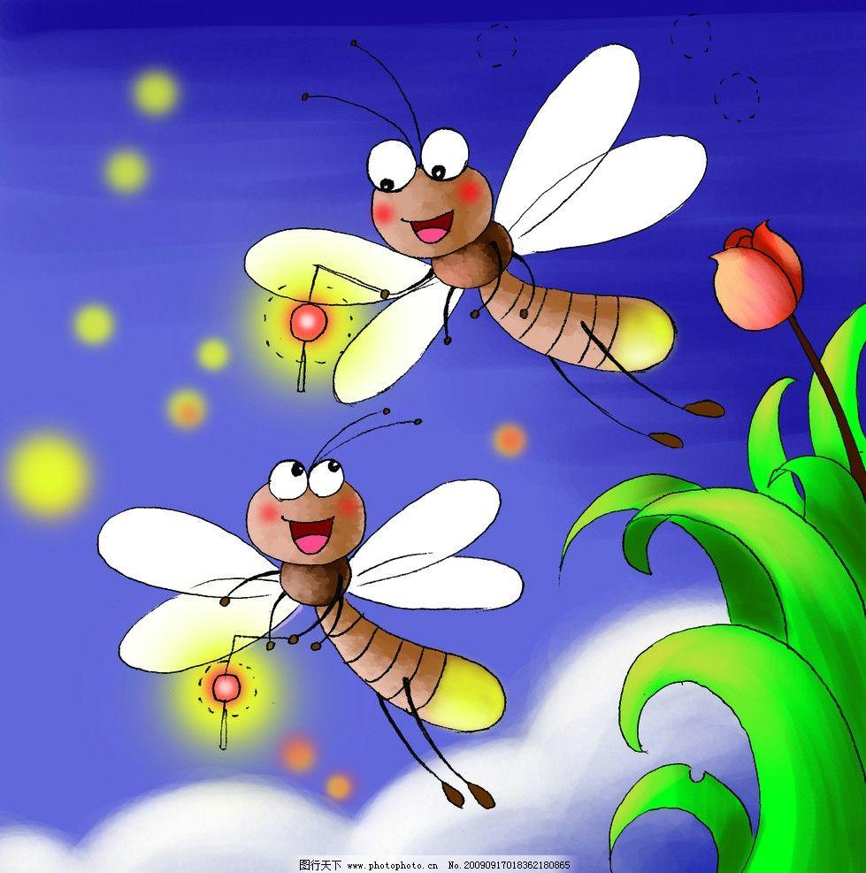 儿童图书 萤火虫 动漫人物 动漫动画 设计 300dpi jpg