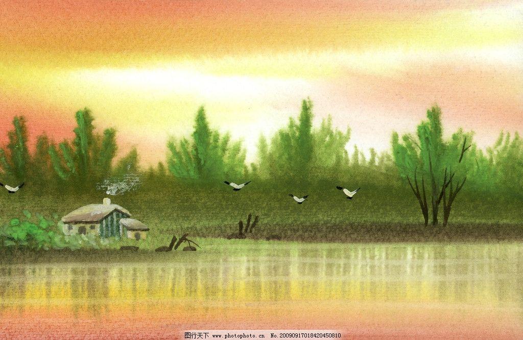 手绘风景 房子 湖泊 树林