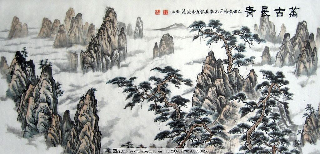 国画松树作品图片