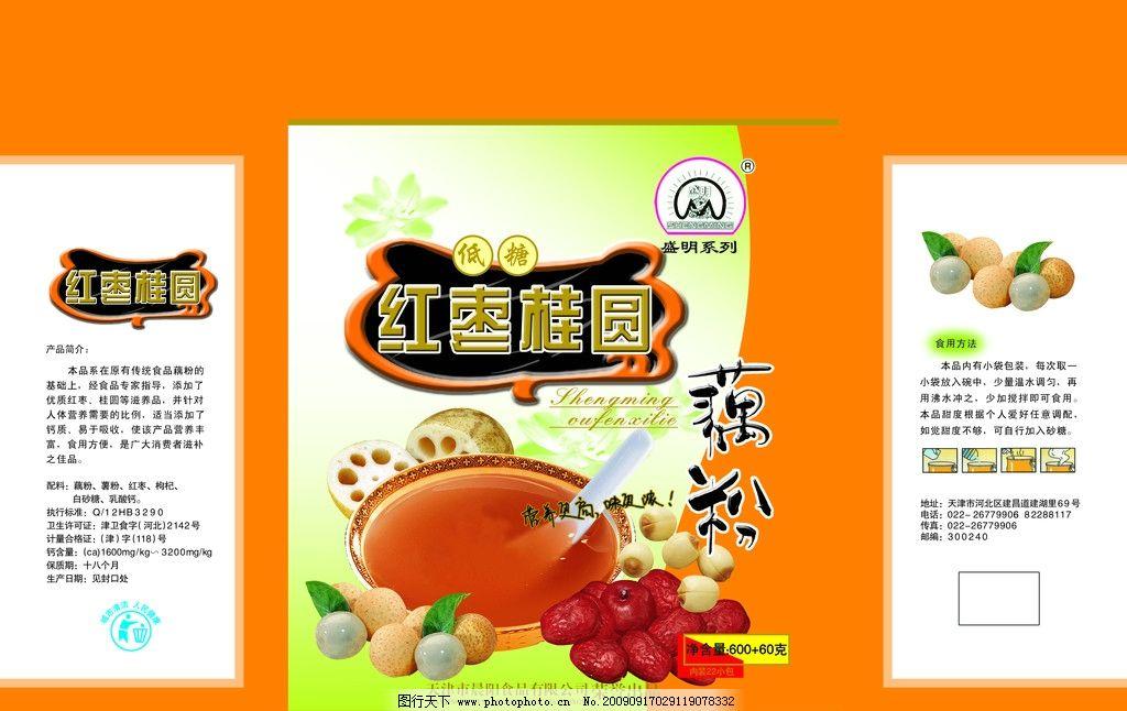 红枣桂圆图片_包装设计_广告设计_图行天下图库