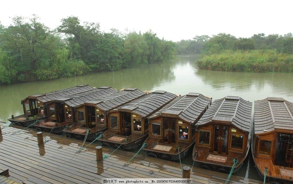 靠岸 杭州 郊区 西溪 西溪湿地 小船 自然风景区 杭州西溪湿地 山水