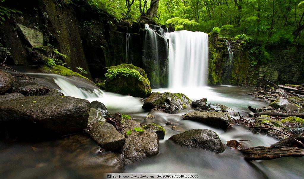 大自然风景摄影艺术 水流 流水 河流 自然景观 瀑布 石头 树林 240dpi