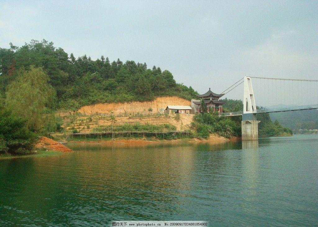 青山绿水风景图图片