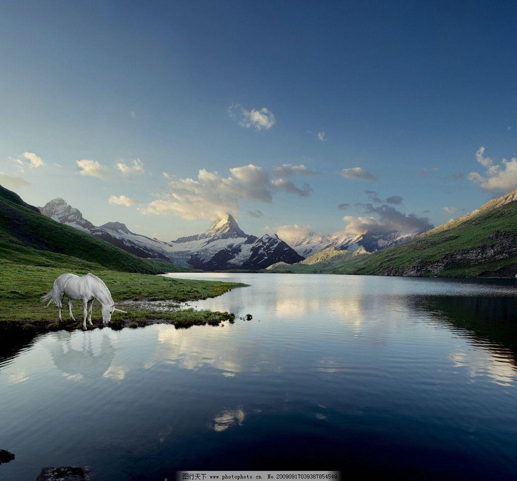 独角兽 晌午 天空 白云 湖泊 草地 山脉 山峰 雪山 倒影 室内摄影