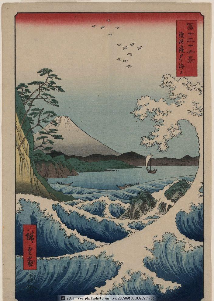 富士山与海浪图片