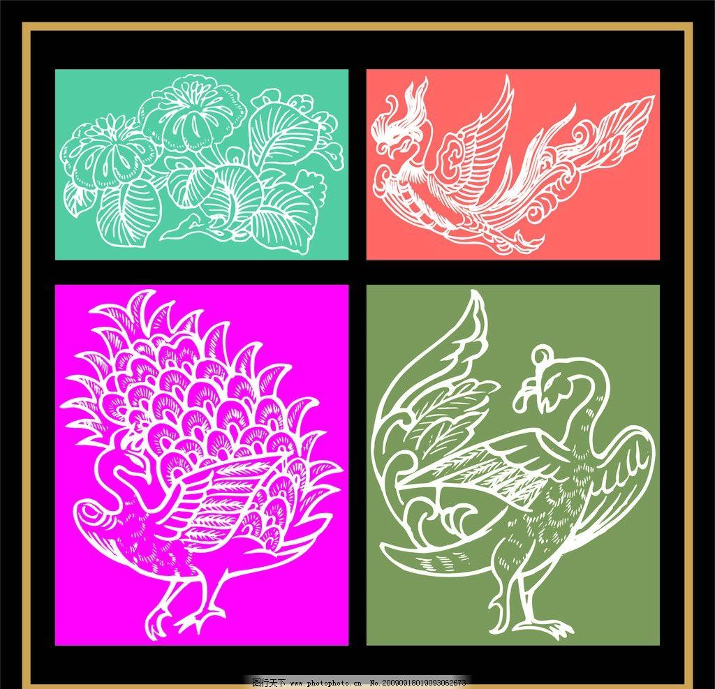 图案工艺 方形图案 吉祥图案 花纹 底纹 装饰图案 工艺图案 平面花纹