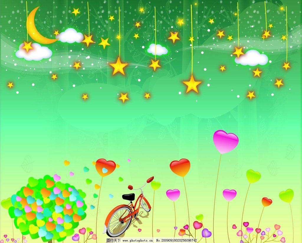 星辰爱恋 星星 月亮 白云 心形 单车 移门图库 花边花纹图片
