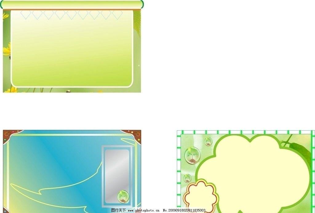 多样展板 绿色 五环 点缀 其他 底纹边框 矢量 cdr