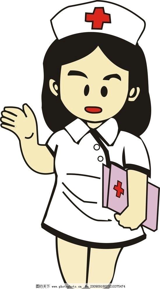 卡通小护士 职业人物 矢量人物 cdr