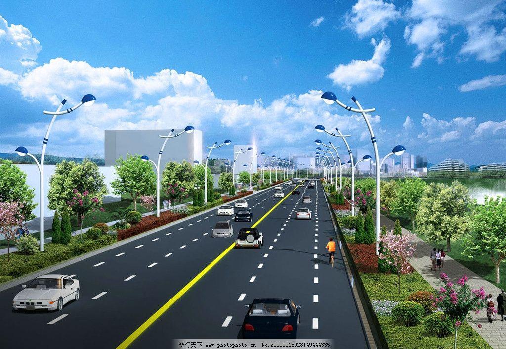 道路景观效果图 园林 路灯 汽车 psd 天空 绿篱 景观设计 环境设计 源