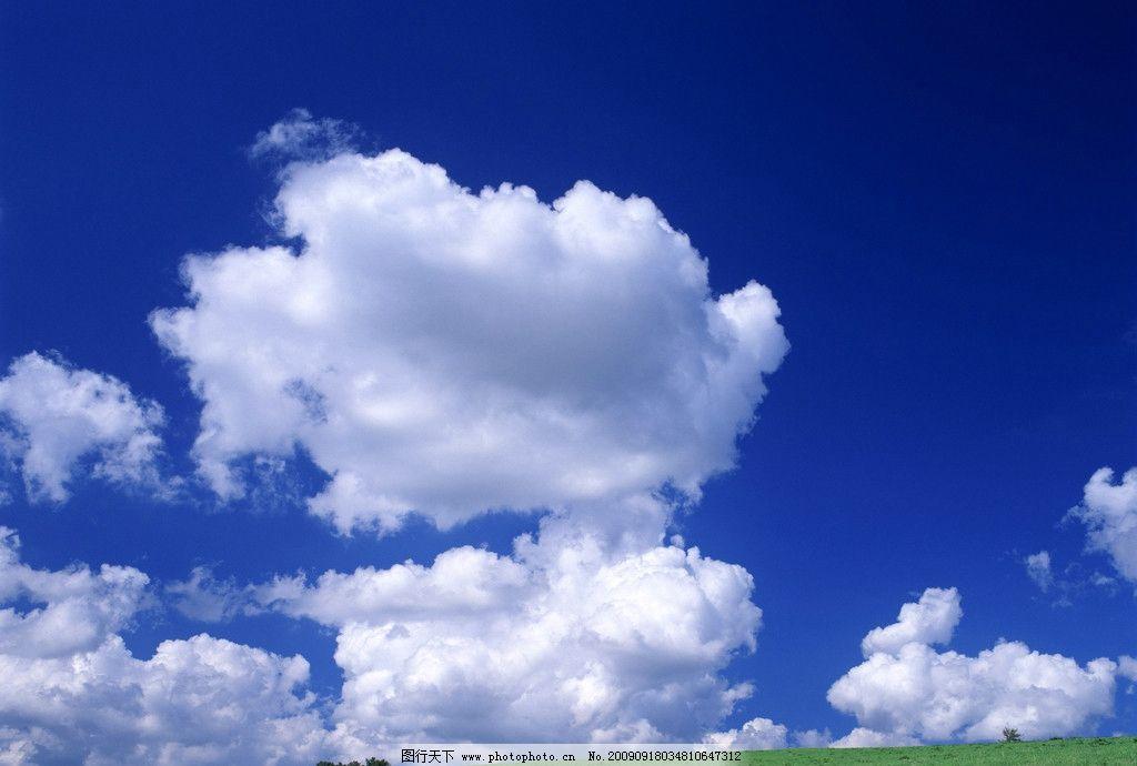 蓝天白云 天空 云彩 风景 景色 晴天 草地 大地 草原 蓝天彩云 自然