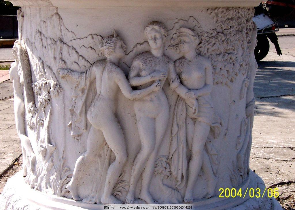 欧式人体浮雕喷泉图片